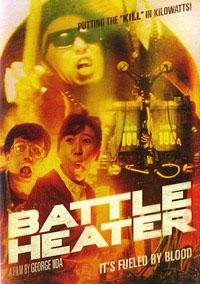 Battle Heater : Battle Heaver [1990]