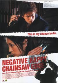 Negative Happy Chainsaw Edge [2009]
