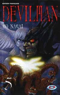 Devilman #5 [2001]