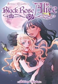 Black Rose Alice #2 [2009]