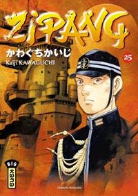 Zipang #25 [2009]