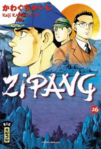 Zipang #26 [2009]