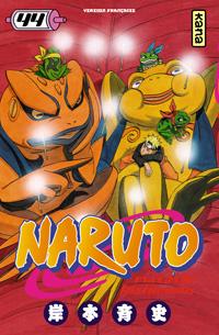 Naruto [#44 - 2009]