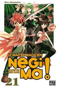 Negima #21 [2009]