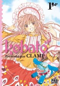 Kobato [#1 - 2009]