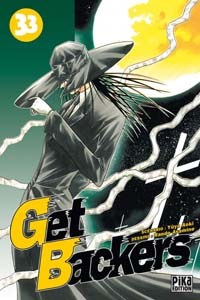 Get Backers #33 [2009]