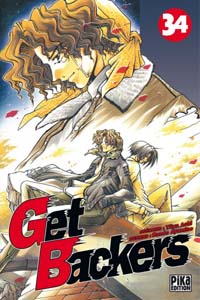 Get Backers #34 [2009]