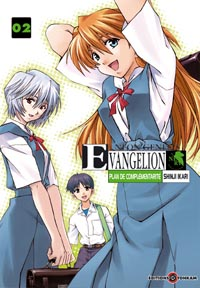 Evangelion - Plan de complémentarité [#2 - 2008]