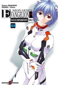Evangelion - Plan de complémentarité [#3 - 2009]
