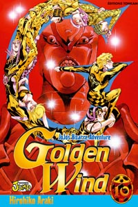 Golden Wind - Jojo's Bizarre Adventure [#10 - 2009]