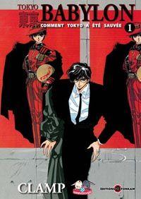 Tokyo Babylon [#1 - 2009]