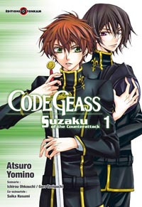 Code Geass - Suzaku of the Counterattack [#1 - 2009]