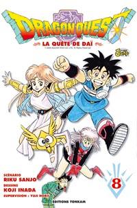 Dragon Quest - La quête de Daï [#8 - 2008]