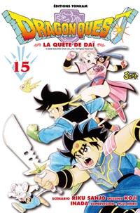 Dragon Quest - La quête de Daï [#15 - 2009]