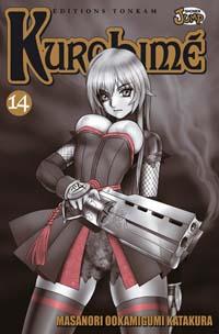 Kurohimé [#14 - 2009]