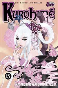 Kurohimé [#15 - 2009]