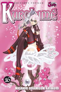 Kurohimé #16 [2009]