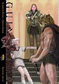 Guin Saga #1 [2009]