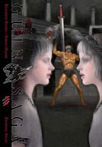 Guin Saga [#2 - 2009]