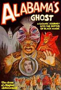 Alabama's Ghost [1973]