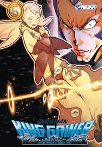 Overman King Gainer #6 [2009]
