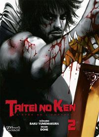 Taitei no Ken #2 [2009]