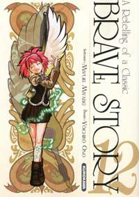 Brave Story [#12 - 2009]