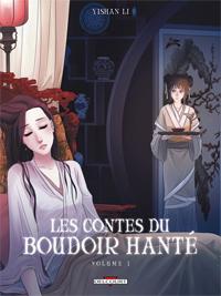 Les Contes du boudoir hanté 3 [2010]