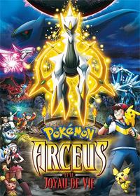 Pokémon : Arceus et le joyau de vie [#12 - 2009]