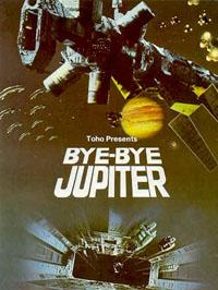 Opération Jupiter [1984]