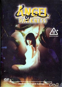 Angel of Darkness 3 - Live Action [#3 - 1996]