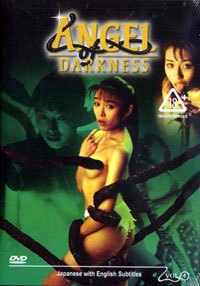 Angel of Darkness 4 - Live Action [#4 - 1996]
