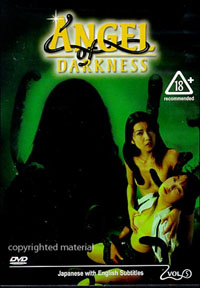 Angel of Darkness 5 - Live Action #5 [1996]