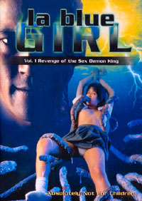 La Blue Girl: Revenge of the Shikima Realm [1994]