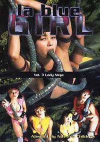 La Blue Girl Live 3: Lady Ninja [1996]