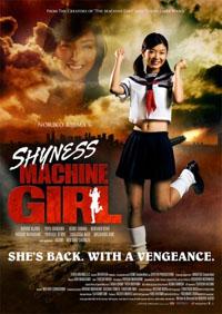 Machine Girlite