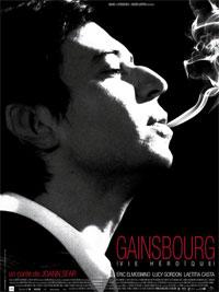 Gainsbourg - vie héroïque [2010]