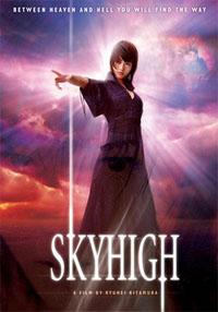Sky High [2003]