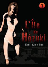 L'Île de Hôzuki #1 [2010]