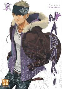 Nabari [#8 - 2010]