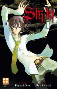 Shi Ki #1 [2010]
