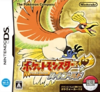 Pokémon Version Or : HeartGold [2010]