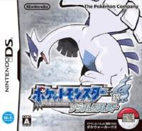 Pokémon Version Argent : SoulSilver - DS