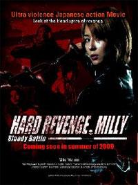 Hard Revenge Milly: Bloody Battle