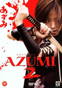 Azumi 2: Death or Love [2006]