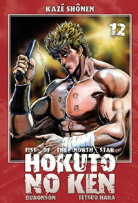 Hokuto no Ken, Fist of the north star
