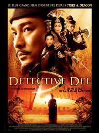 Detective Dee et le mystère de la flamme fantôme [2011]
