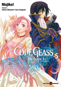 Code Geass - Lelouch of the Rebellion [#5 - 2010]