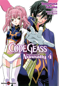Code Geass - Nightmare of Nunnally