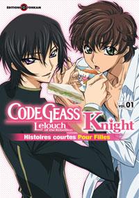 Code Geass - Knight [#1 - 2010]